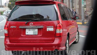 y-number-plate-mazda-mpv